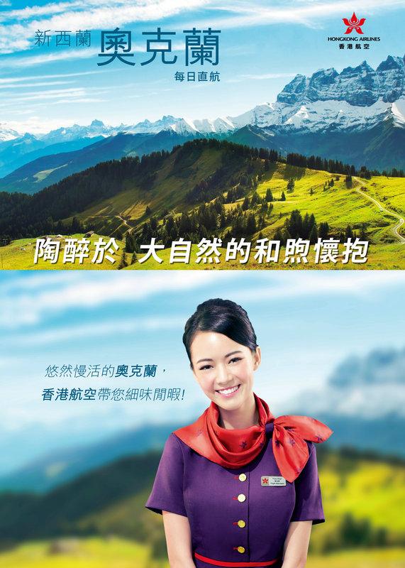 中国游客境外消费破万亿 香港成国人出境南大门
