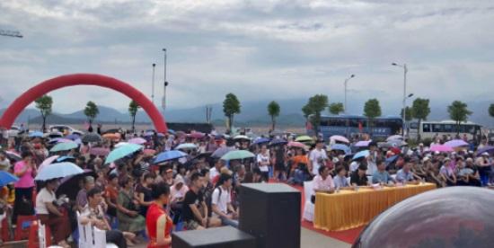 古田县旅游精品线路启动仪式盛大开幕! 暨千人游古田活动