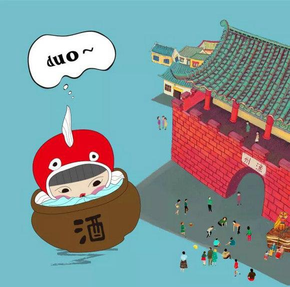 端午小长假北京周边家庭游:带家人欢聚滦州古城乐翻天