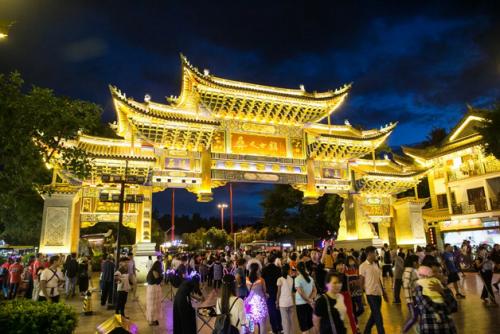 文化旅游:彝人古镇传承文化遗产,助力楚雄经济发展转型