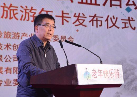 2019京津冀名胜文化休闲旅游年卡发布会在京举行
