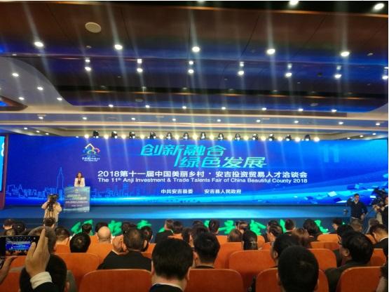 伟光汇通与浙江安吉正式签约,共建大型文旅综合项目
