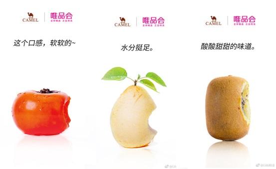 户外品牌骆驼刷屏安利水果,难道是想进军水果市场?