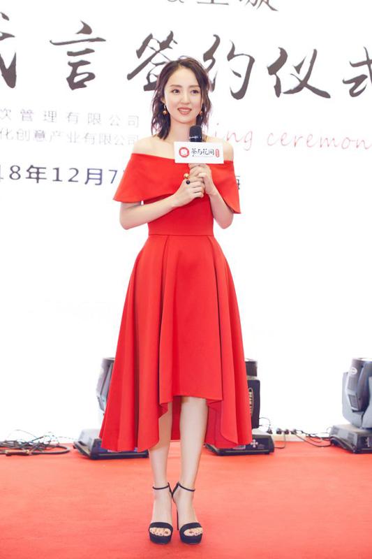 """董璇短发红裙出任品牌形象大使 放手去做""""更好的自己"""""""