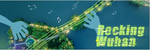 武汉树立旅游城市海外营销典范,建设国际化旅游城市形象