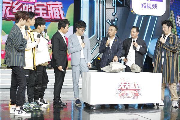 乡村合伙人刘梦娜亮相《天天向上》 新文旅综艺获汪涵支持