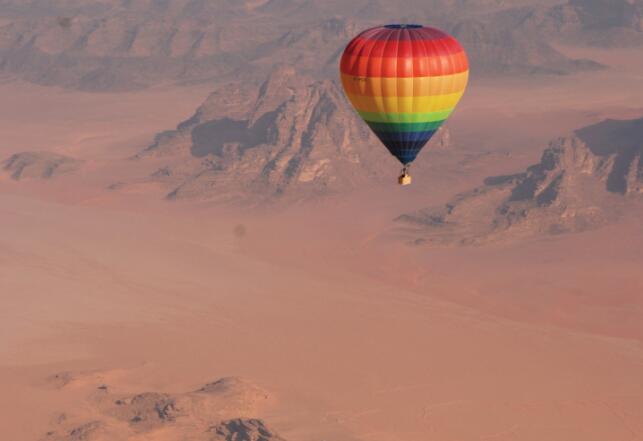 约旦旅游局4月将举办无人机摄影比赛