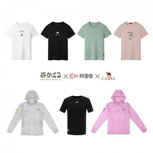 CAMEL骆驼联动阿里游戏推出旅行青蛙纪念版T恤!网友:快拦住我,我没钱