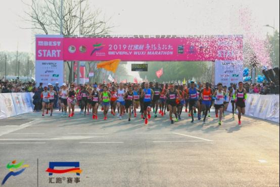 2019比佛利无锡马拉松荣耀起跑 传承与创新打造高品质路跑赛事