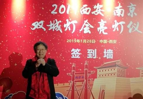 """""""双城灯会""""不夜天——2019西安城墙新春""""双城灯会""""随感"""