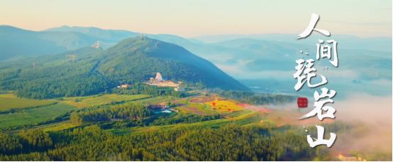 琵岩山——延吉必到的景区之一