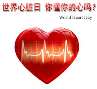 端午游香港,带给亲人一份特别心意,为心脏护航