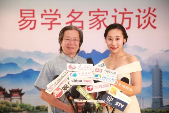 戴遁仙携手第九届长三角易学高峰论坛弘扬中华传统文化 为国学点赞