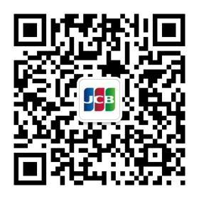 享泰国 澳新特惠之旅 JCB信用卡助力境外游