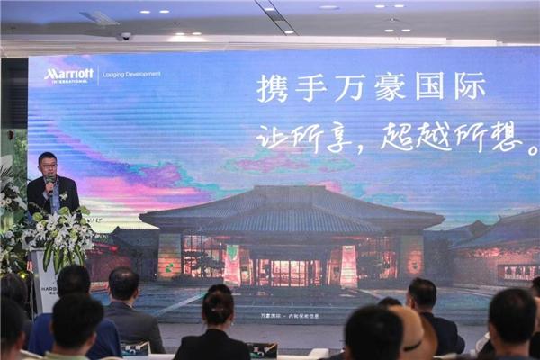 奇雅国际产业集团助力南京汇港城,南京,奇雅国际产业,汇港城,邵晴