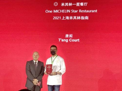 上海新天地朗廷酒店粤菜餐厅唐阁再度蝉联米其林一星美誉