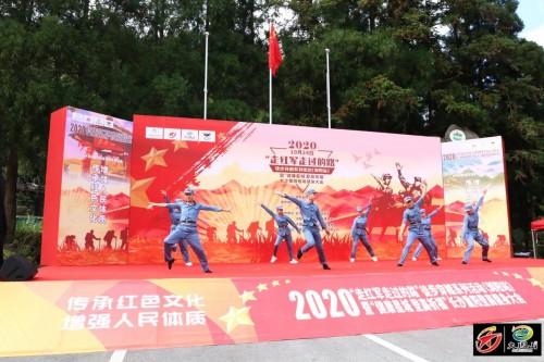 """2020""""走红军走过的路""""徒步穿越系列 活动(浏阳站)盛大开幕!"""