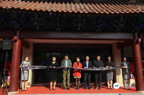 北京首家汉庭新品旗舰店亮相 变革式产品创新助力行业迭代升级