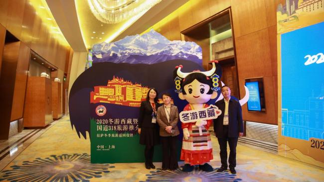 2020冬游西藏暨国道318旅游推介会在上海举行