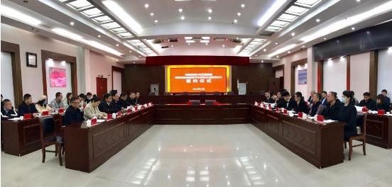 怡亚通供应链综合商业在安徽首个项目正式成立