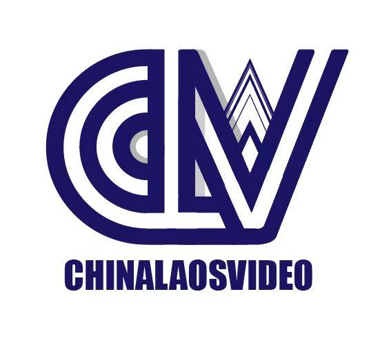 中国老挝建交六十周年微视频大赛正式启动